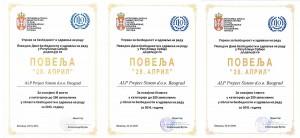 Nagrada Povelja